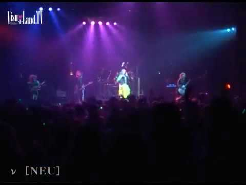 ν[NEU] -  LIMIT live