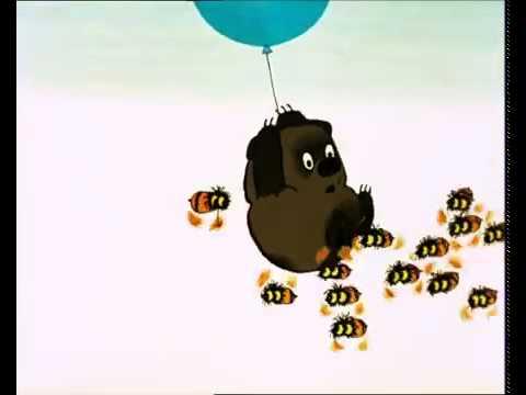 Винни Пух Неправильные пчелы! - YouTube
