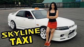 NISSAN SKYLINE в такси