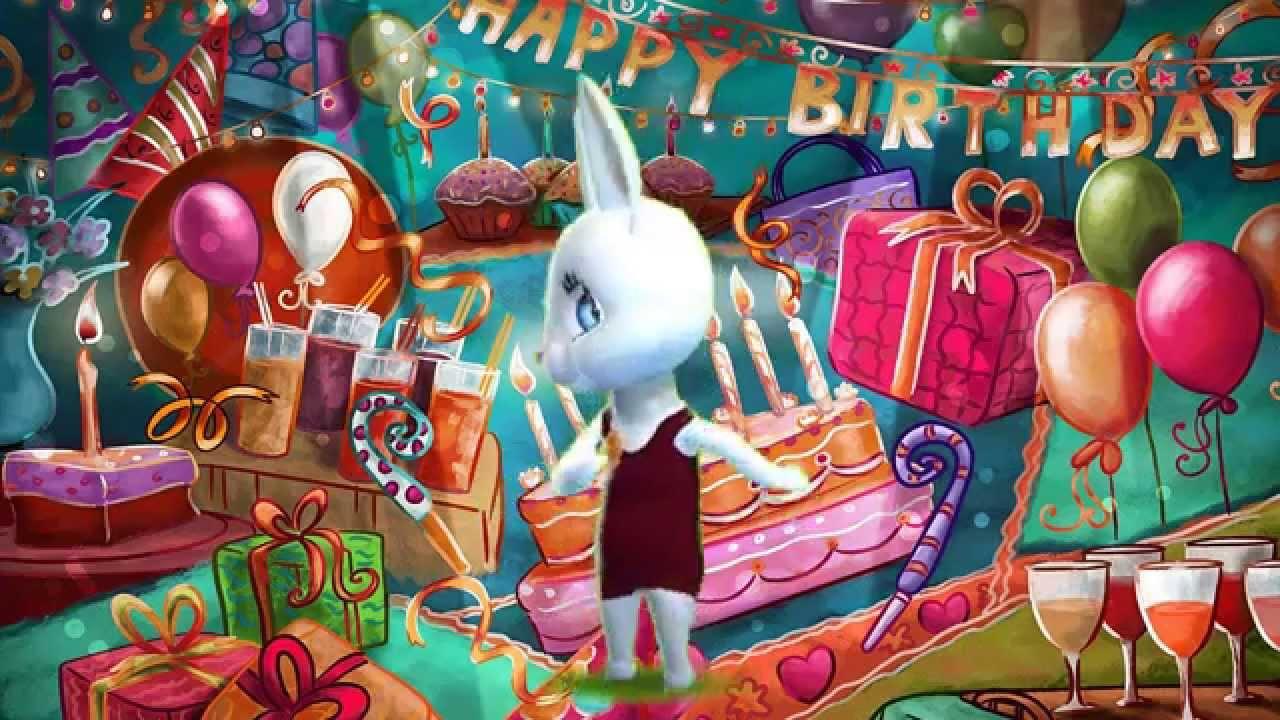 любовь с днем рождения картинки