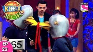 Sab Khelo Sab Jeetto - सब खेलो सब जीतो  - Episode 22 -  31st July, 2017