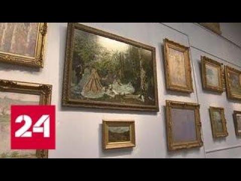 Воссоединение коллекции Щукина: Пушкинский музей готовит беспрецедентную выставку - Россия 24