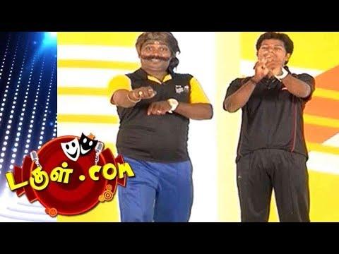 Dougle.com | Tamil Comedy | 19 Feb 2018