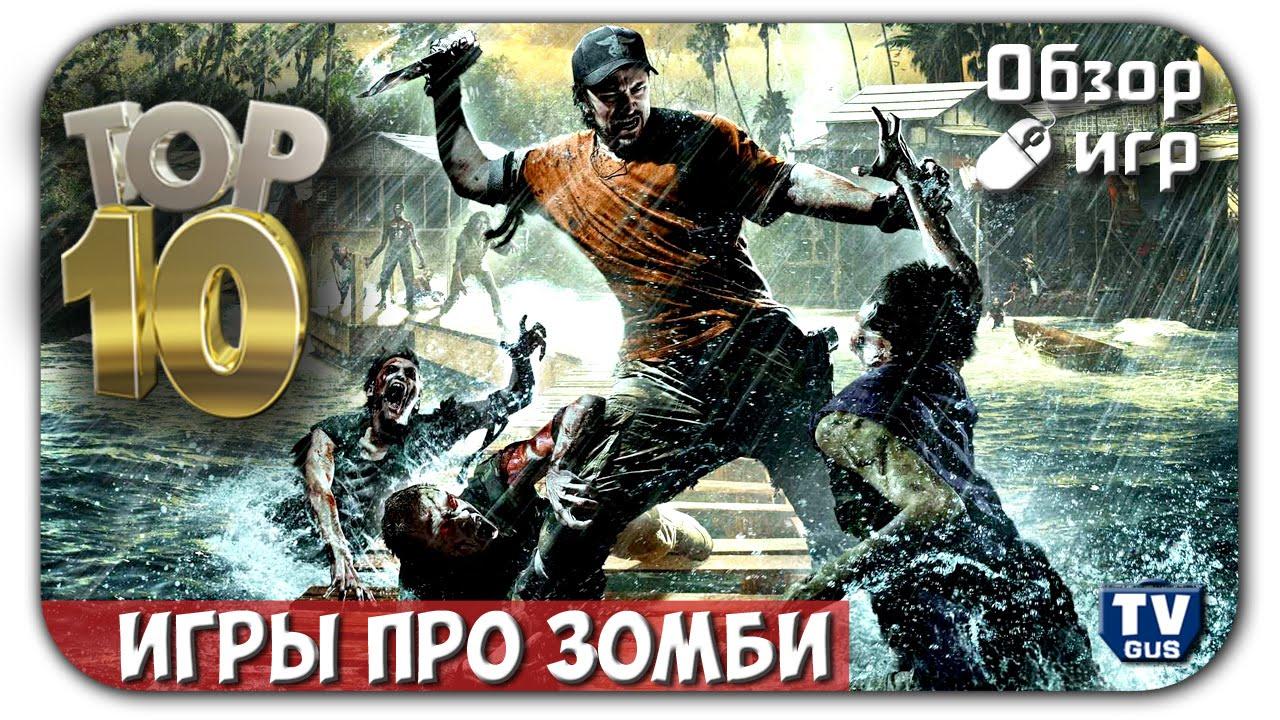 download Крестное