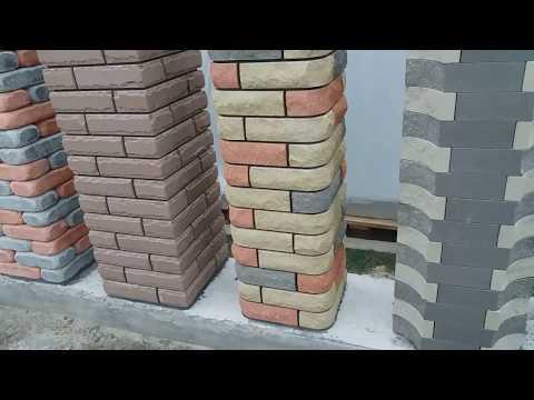 Облицовочный кирпич и плитка/Магазин ОМО/Видео №320