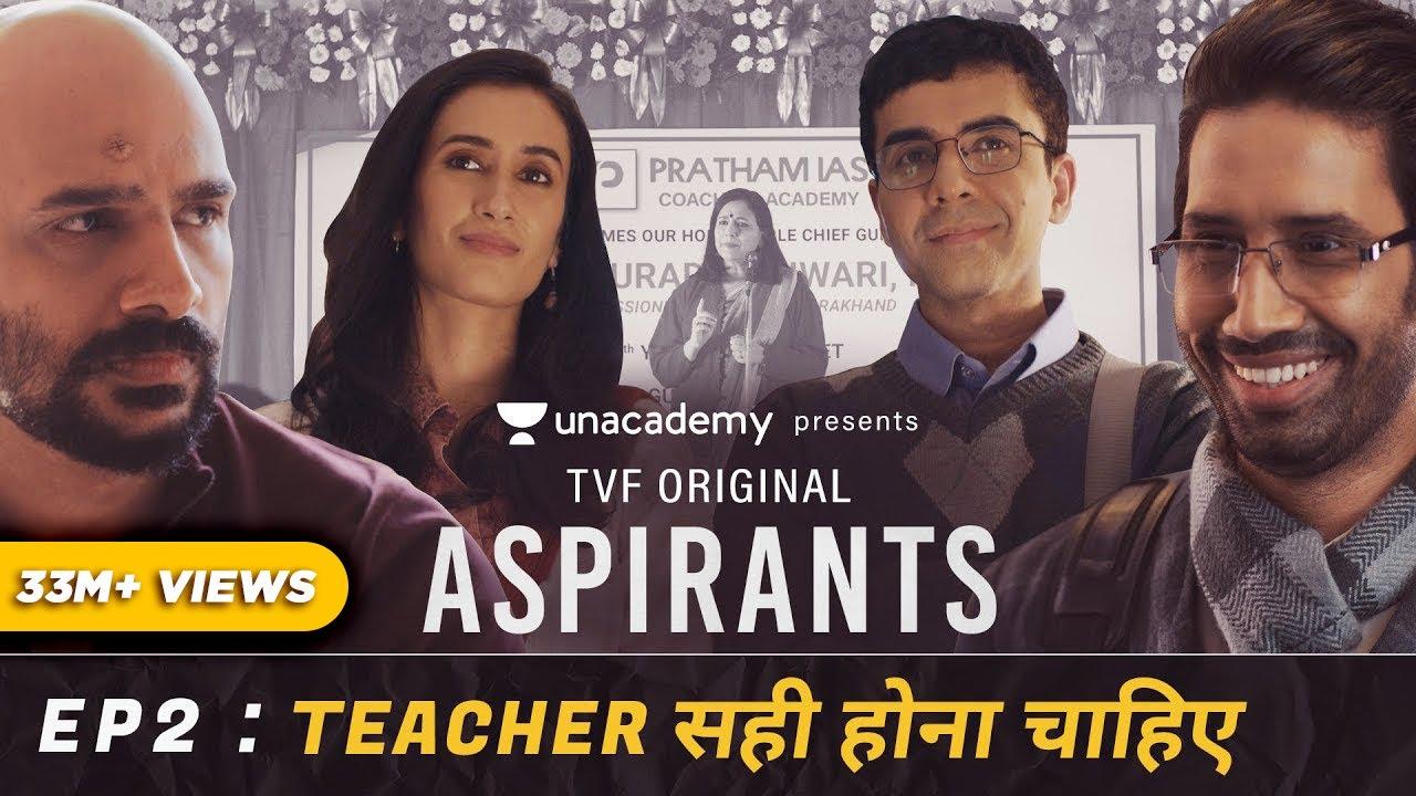 Download TVF's Aspirants   Episode 2   Teacher Sahi Hona Chahiye