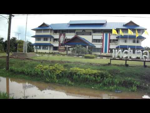 เทศบาลตำบลนาหว้า อำเภอนาหว้า จังหวัดนครพนม NaWaa Municipality, Nakhonphanom