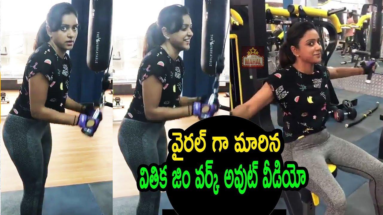 Bigg Boss 3 Vithika Sheru Viral Workout Video  Bigg Boss -5669