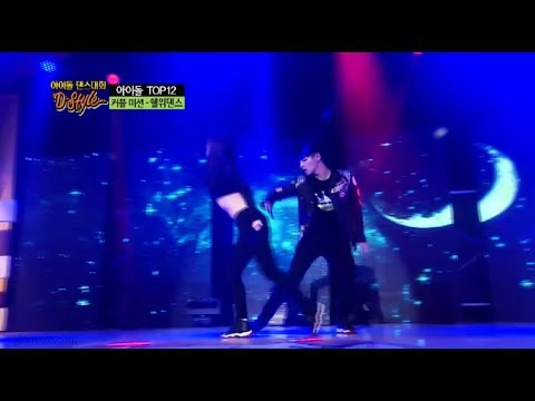 아이돌 댄스 대회 D-Style 3회140514 (Idol dance battle) Zinni and Seyong cut