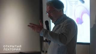 Лекция Даниила Александрова «Цифровые следы или как социальная информатика изучает современный мир»