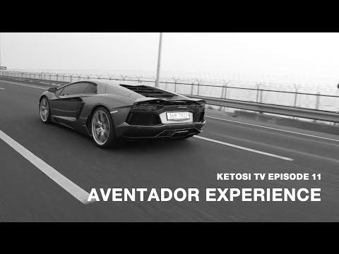 [ketosi-tv]-episode-11.-람보르기니-아벤타도르-익스피리언스