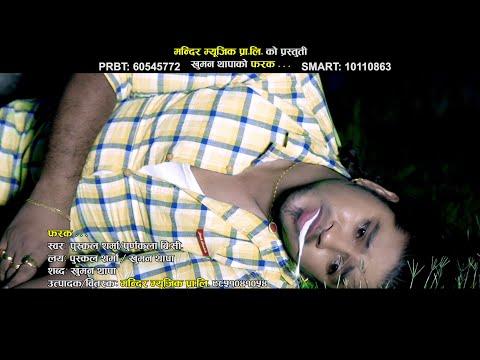 Puskal sharma new super hit  song //FARAK// 2073