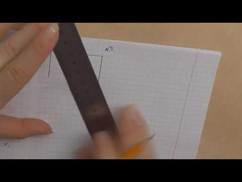 Решение текстовых задач с помощью квадратных уравнений 8 кл в 2.