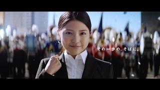 女優の川島海荷が18日よりオンエアされる、就職情報サイト『リクナビ201...
