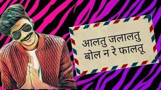 Desi PUBg | Gulzaar Chhaniwala | WhatsApp Status