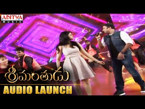 Sagar & Suchitra Live Performance At Srimanthudu Audio Launch || Mahesh Babu , Shruti Haasan