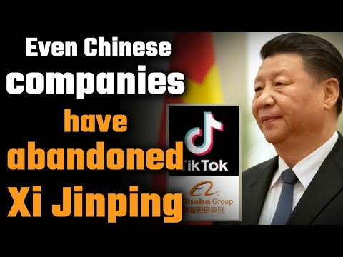 Leave global companies, even Chinese companies are leaving China