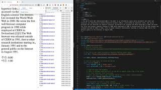 Teachable machine & WEB - 5. 프로젝트에 적용