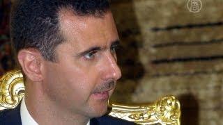 Башар аль-Асад: Запад поддерживает террористов (новости)