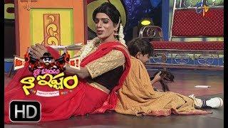 Naa Show Naa Ishtam | Naa Skit Naa Istam | 17th...