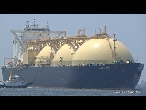 LNG FUKUROKUJU LNGタンカー LNG TANKER SHIP