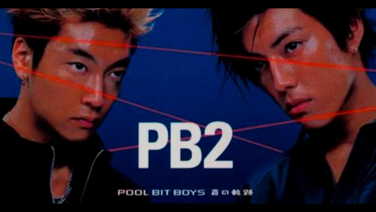 pool bit boys / 蒼の軌跡 - You...