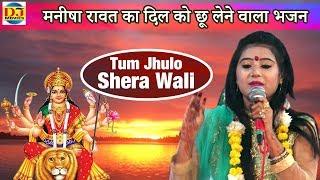 free mp3 songs download - New hanuman chalisa 2 jagrun dj