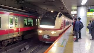 E653系国鉄色 快速わくわく舞浜号