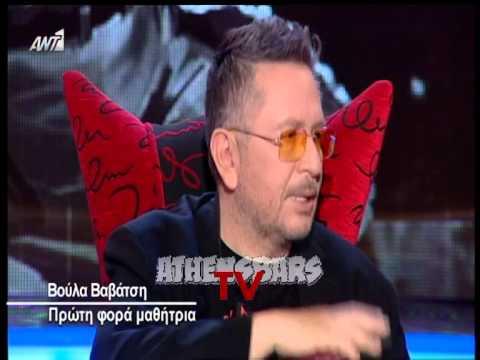 Β.Βαβάτση:''Μου αρέσει η δουλειά μου,δε το κάνω μόνο για τα λεφτά!''