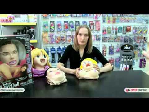 Эротические куклы для мужчин и женщин