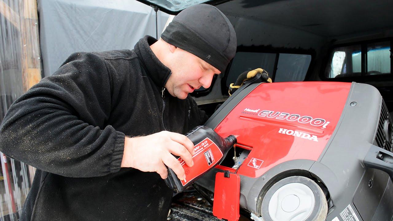 Changing the Oil in Our Portable Generator - Honda EU3000i Handi