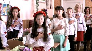 """Моя Україно"" - перший урок в 6-А класі (2017-2018 н.р.)"