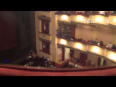 Зрительный зал Театра им. Вахтангова