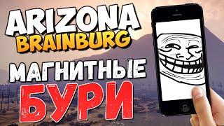 Админ Будни в SAMP - Магнитные Бури Google! #12
