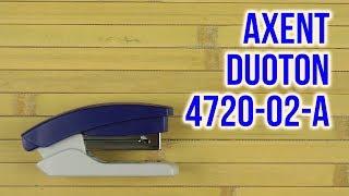 Розпакування Axent Duoton №24/6 20 л Сіро синій 4720-02-А
