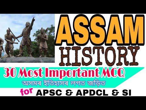 ASSAM HISTORY 30+ MCQ FOR APSC, APDCL, SI, Etc