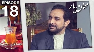 مهمان یار - فصل ششم  - قسمت هجدهم / Mehman-e-Yaar - Season 6 - Episode 18