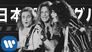 Van Halen - The Japanese Singles 1978-1984 (Red Vinyl Official Trailer)