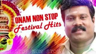 Onam Non Stop Festival hits 2015 | HITS OF KALABAVAN MANI | New Release Non Stop Songs