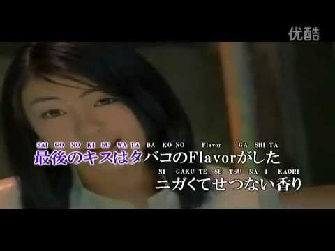 宇多田光 - first love (janese version)