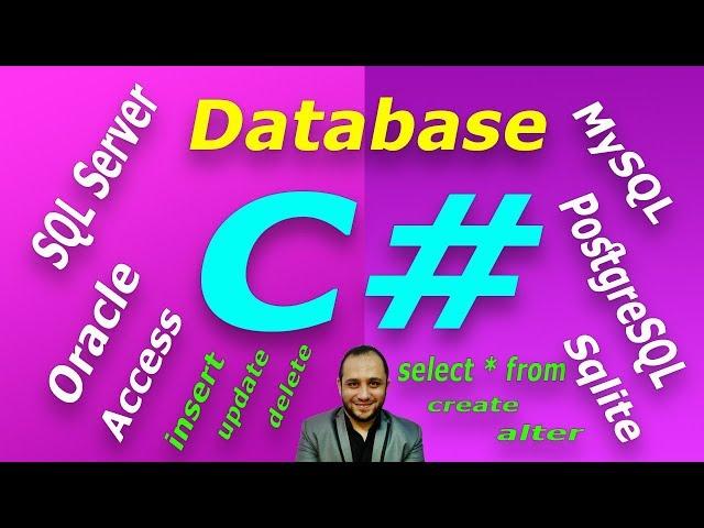 #556 C# Connection And Command Object Database Part DB C SHARP كائن اتصال و تنفيذ سي شارب و قواعد ال