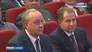 Валерий Радаев официально стал губернатором области