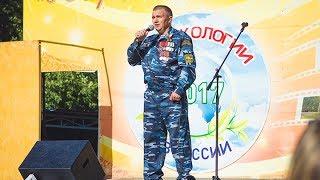 6-й Международный фестиваль военно патриотической песни «Автомат и гитара»