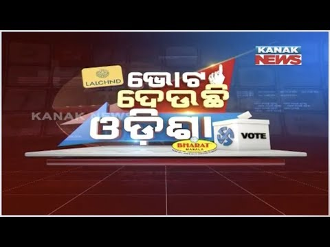 Special Debate: Second Phase Election 2019 In Odisha