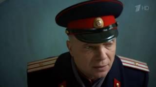 Разговор о любви сериал Мосгаз (4 серия)