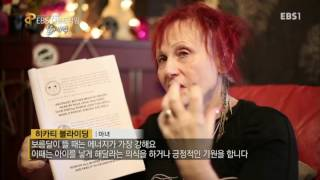 EBS 다큐프라임 - Docuprime_달의 기적 2부- 달을 노래하다_#002
