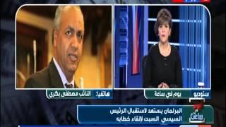 بالفيديو.. مدير مكتب عمر سليمان سابقًا: «ما يحدث في مصر أسوأ من نكسة 67»