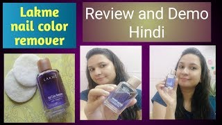 Lakme nail color remover ll Review and Demo in Hindi ll