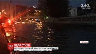 Щонайменше троє людей постраждали під час потужного шторму в Стамбулі