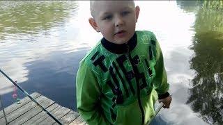 ДАВ СИНОВІ ЛЯЩА половити.рибалка 2019 / GAVE his SON BREAM fishing.fishing 2019